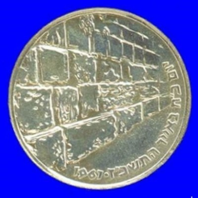 Victory Silver Coin